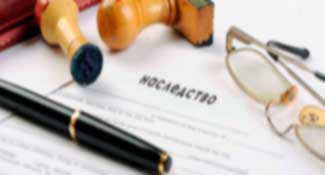 Восстановление срока для принятия наследства ручка и штамп на столе